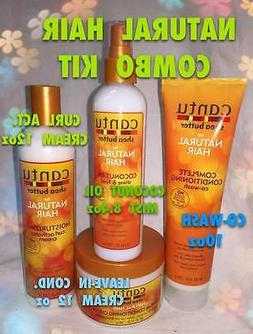 CANTU SHEA BUTTER NATURAL HAIR COMBO KIT COMES 4 FULL SIZES